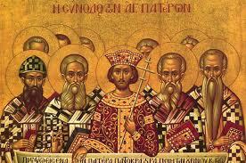 Каноны Православной Церкви об отношении к ереси и еретикам.
