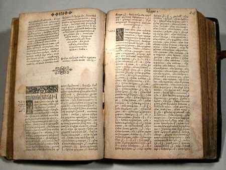 1295285378_bibliya2