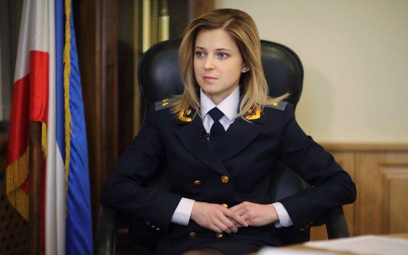 красивые прокурорши фото