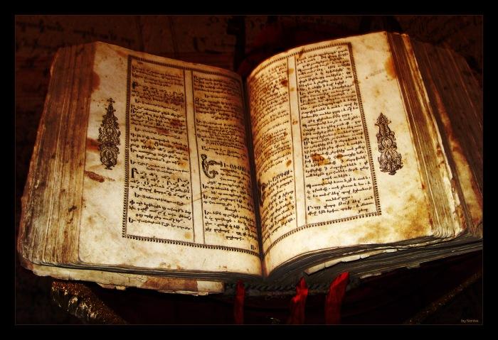 old_armenian_book_by_deviantik