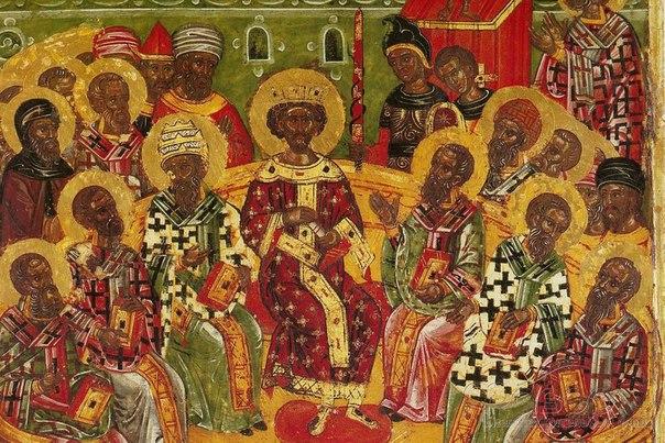 Consensus patrum (согласие святых отцов) о различных еретиках и об отношении к ним православных христиан