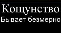 kowunstvo_200_auto