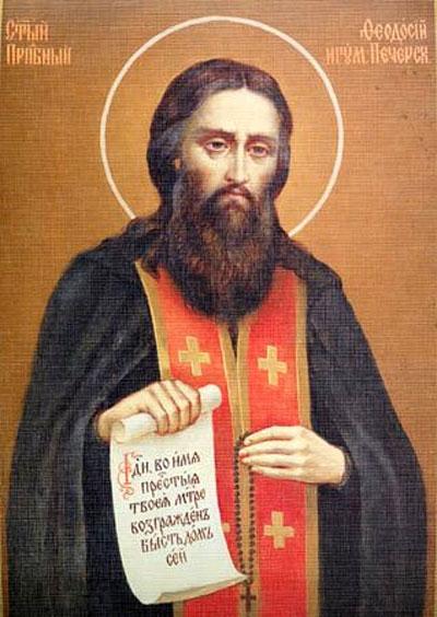 theodosius-pechersky