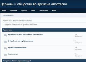 http://antieres.userforum.ru