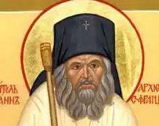 Святитель Иоанн (Максимович). Беседа о Страшном Суде