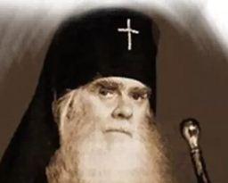 Архиепископ Аверкий (Таушев) об апостасии. Пророчества преп. Нила Мироточивого.