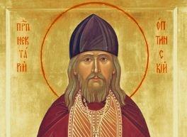 Преподобный Нектарий Оптинский: «Не христианство отходит, а люди отошли от Христа…»