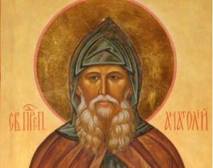 Преподобный Анатолий (Потапов) об апостасии.