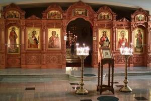 Прекращение поминания еретиков и 15 Правило Двукратного Собора 861 г.