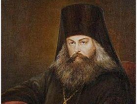 Святитель Игнатий Брянчанинов. В чем состоит наше спасение