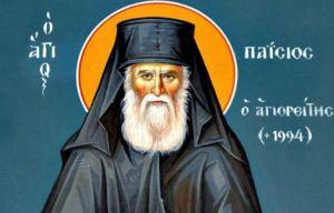 Послание преподобного Паисия Святогорца: «Знамения времен, 666».